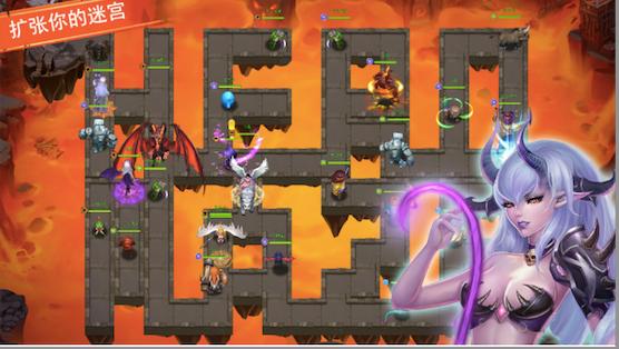 英雄与迷宫手机游戏攻略