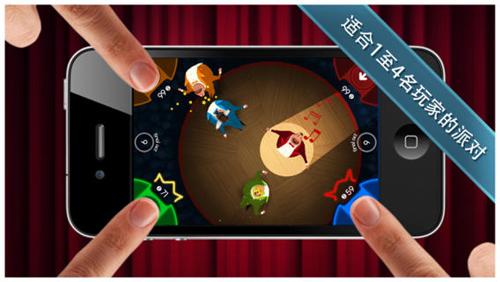歌剧之王V1.16.33正式版for iPhone(休闲娱乐) - 截图1