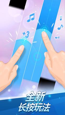 别踩白块儿2 V1.1.12正式版for iPhone(音乐点击) - 截图1