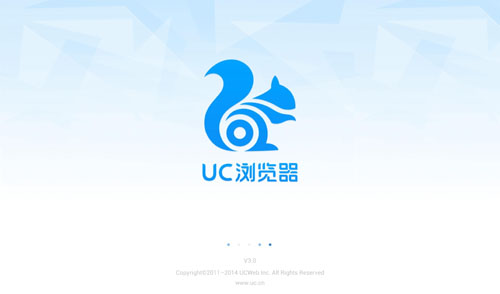 UC浏览器电脑版 5.6.11072.6 官方版(主页浏览) - 截图1