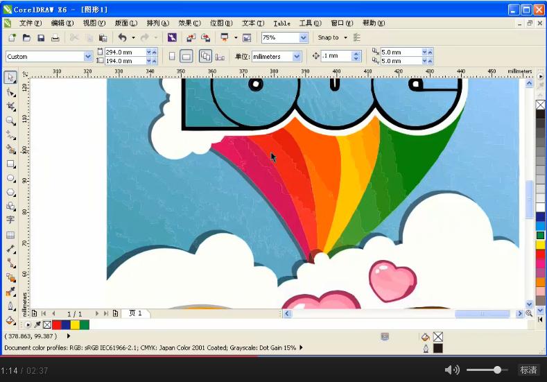 CorelDRAW视频教程,轮廓描摹高质量描摹,办公软件教程