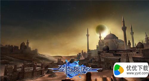 剑与魔法,剑与魔法新地图新副本新坐骑,剑与魔法介绍