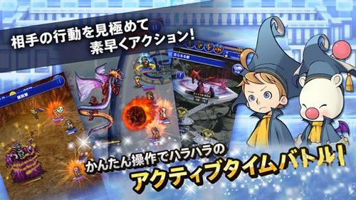最终幻想:记忆水晶V4.3.1正式版for iPhone(角色扮演) - 截图1