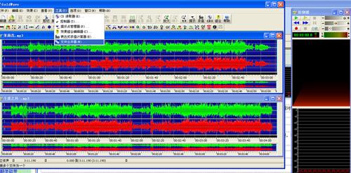 GoldWave(录音编辑软件) 6.21 官方版(录音编辑) - 截图1