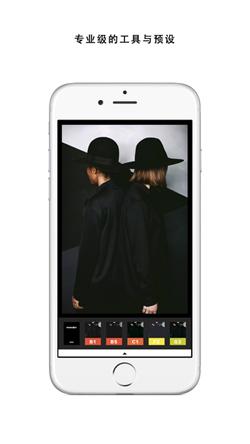 VSCO Cam V4.5.7正式版for iPhone(照片拍照) - 截图1