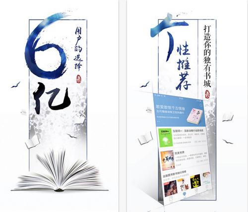 QQ阅读V5.6.11正式版for iPhone(阅读工具) - 截图1