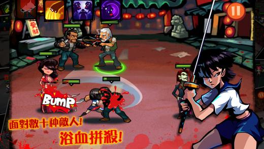 暴力街区V2.7.5正式版for iPhone(动作格斗) - 截图1