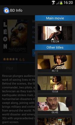 威动影音 VidOn v2.4.1正式版for Android(影音播放) - 截图1