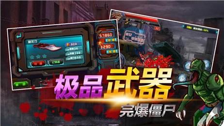魂斗启示录V1.2正式版for iPhone(格斗射击) - 截图1