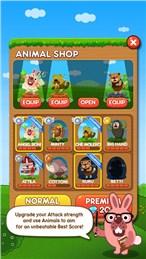 动物连线V4.0.3正式版for iPhone(休闲娱乐) - 截图1