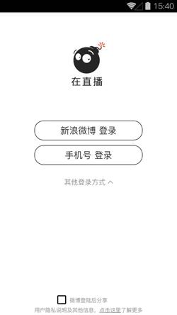 直播党V3.7.5正式版for Android(直播平台) - 截图1