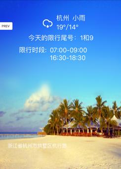 车乐通V3.0.1正式版for iPhone(车友平台) - 截图1