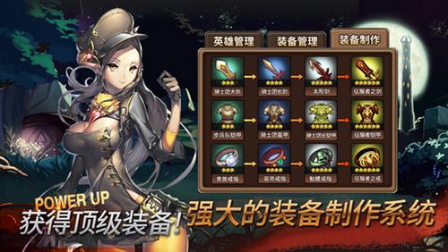 圣灵勇士V1.4.7正式版for iPhone(动作策略) - 截图1