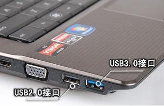 笔记本电脑的USB接口不能使用