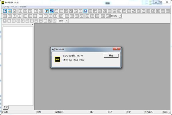 BAPS-SP(PLC编程软件)V0.97中文版 - 截图1