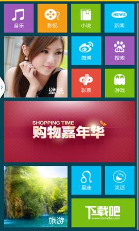 999导航手机客户端 V1.0 for Android - 截图1