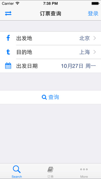 订票助手 for 12306官网买火车票 苹果版 - 截图1