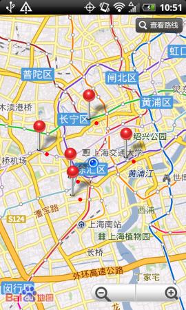 一嗨租车安卓版下载5.1.3 for - 截图1