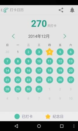 扇贝单词安卓版下载 V7.3.502 - 截图1