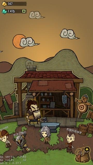 贪婪洞窟V1.4.4 iPhone游戏 - 截图1