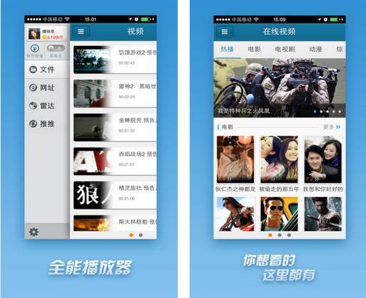多屏互动浏览v3.3.18 iphone版 - 截图1
