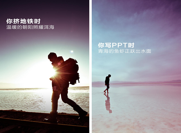 水印相机(相机拍照) for iPhone苹果版6.0 - 截图1