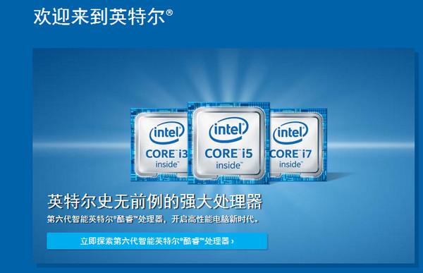 HD3000/2000显卡驱动 32位官方最新版 - 截图1