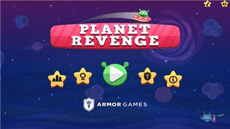 行星复仇v1.0 苹果游戏 - 截图1