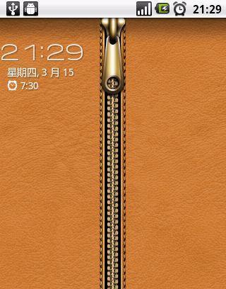百度锁屏 V2.0.2 for Android - 截图1