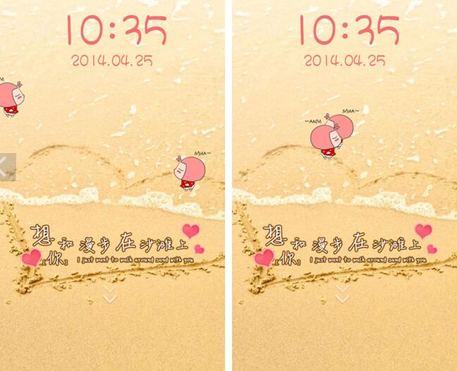 唯美浪漫爱情九宫格锁屏v2.0安卓版 - 截图1