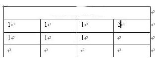 word表格求和教程