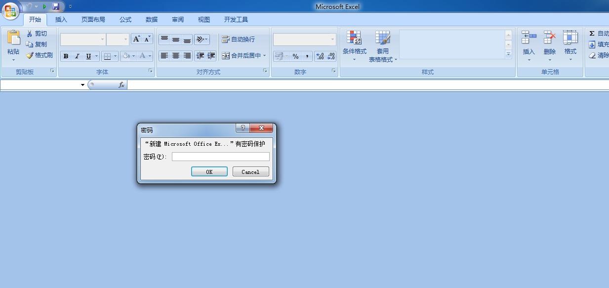 Excel密码丢失怎么办