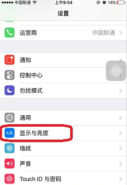 iPhone应用图标