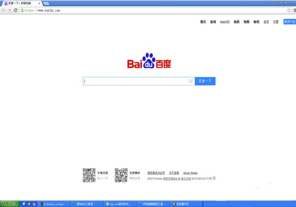 谷歌浏览器怎么设置首页
