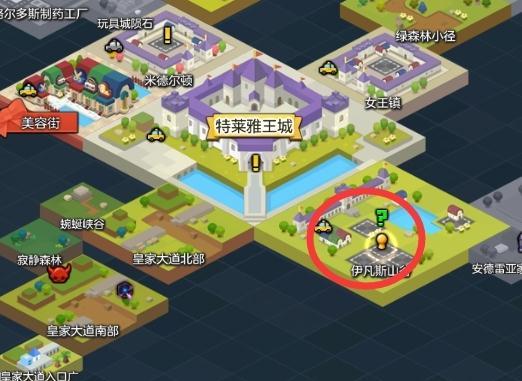 冒险岛2隐藏副本在哪1