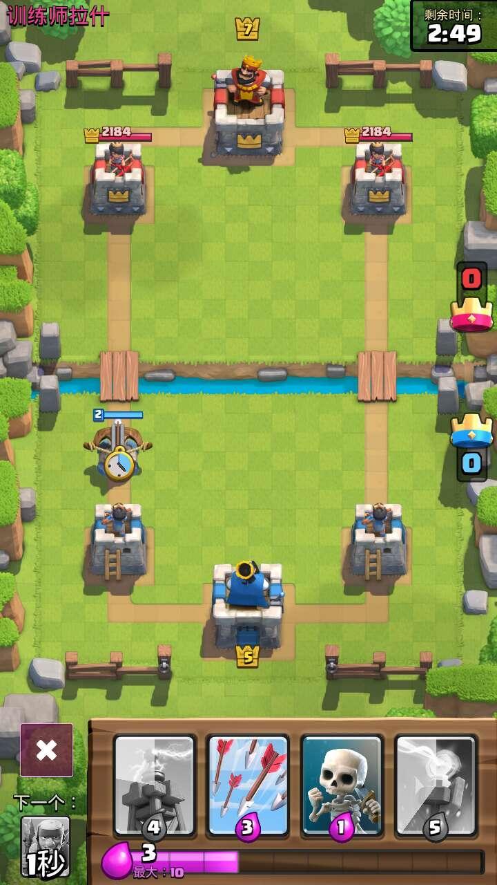 皇室战争炸弹塔和电塔哪个比较厉害2