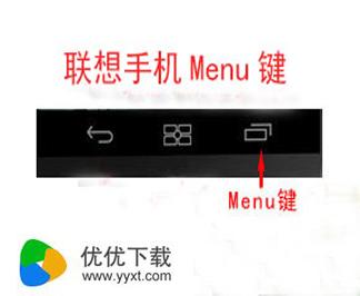 手机menu键在哪里