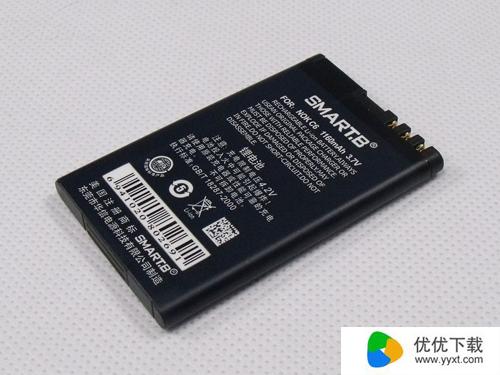 手机电池保养