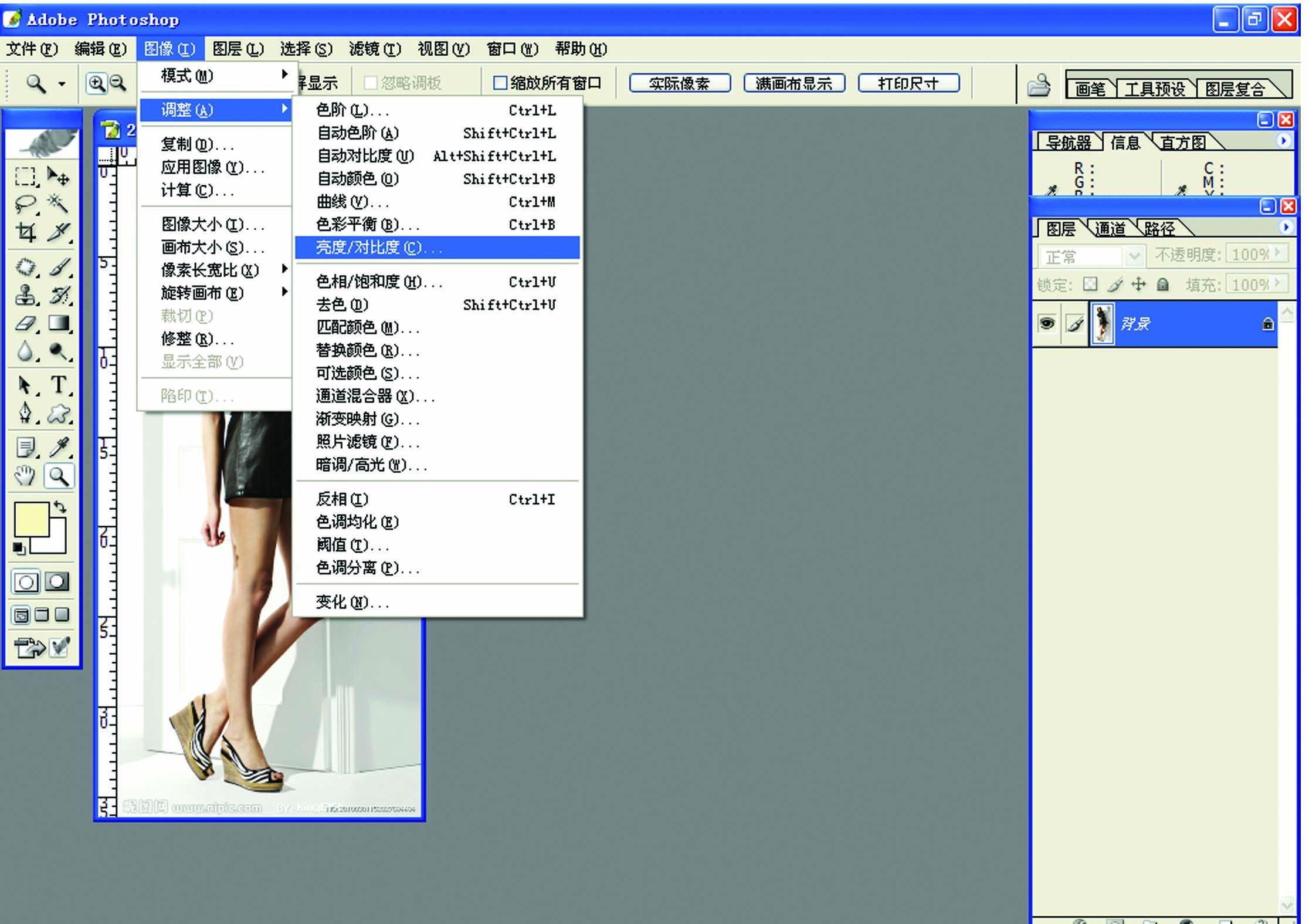 CorelDRAW上的图像调整