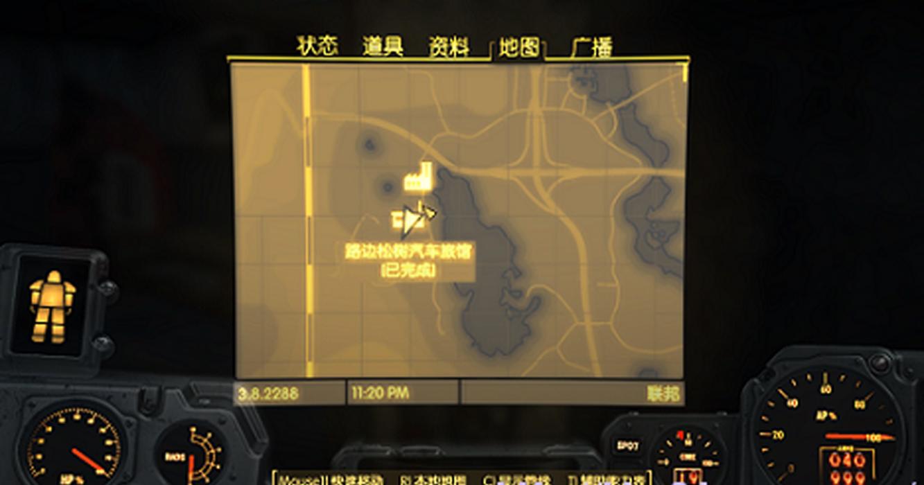 辐射4:带骨架掠夺者动力装甲图文详解