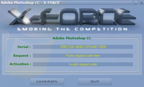 Adobe photoshop CC注册机 绿色稳定版 - 截图1