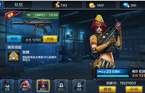 安卓版枪战类游戏