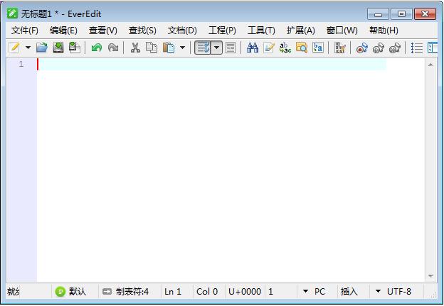 EverEdit(文本编辑器) v3.4.2 64位破解版 - 截图1