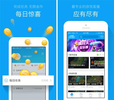 战旗TV v3.0.2 iphone版 - 截图1