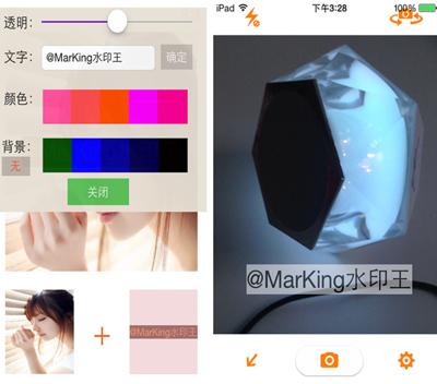 水印王 v1.1 iPhone版 - 截图1