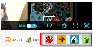 熊猫TV怎么充值竹子教程