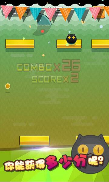 弹弹猫(小猫跳跃) v1.0.0 for Android安卓版 - 截图1