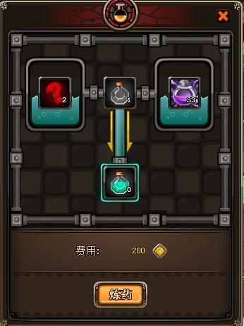 猎魔传说获取药剂及炼金玩法攻略