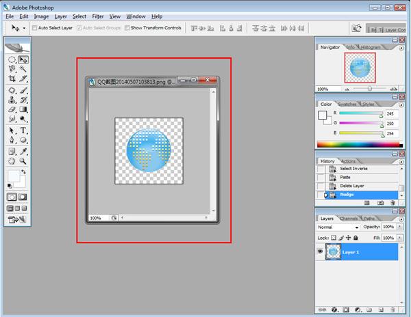 IconWorkshop制作个性图标