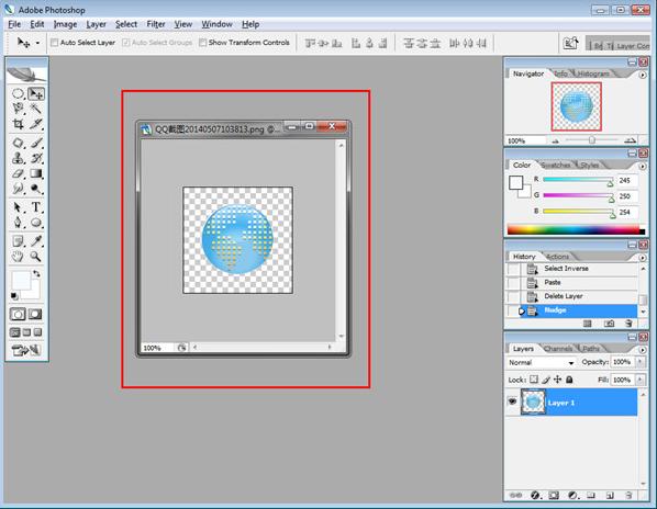 IconWorkshop怎么制作个性图标